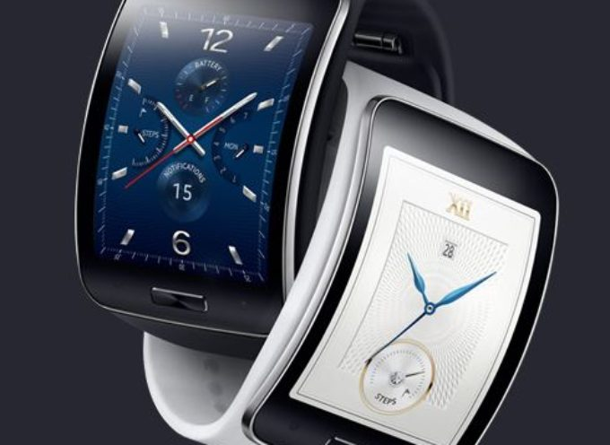 Samsung Gear S Is Coming – Lookout Apple Watch