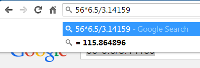 Google Browser Power – Calculator ! – Hot PC Tips